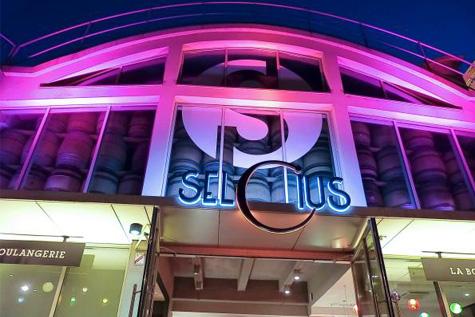 Mise en lumière entrée du Selcius soirée Gala du BDE iaelyon